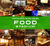 FOOD STADIUM online